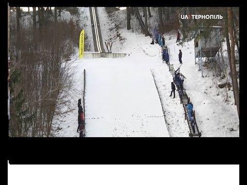 UA: Тернопіль: Чемпіонат України серед юнаків та дівчат зі стрибків на лижах з трампліна та лижного двоборства