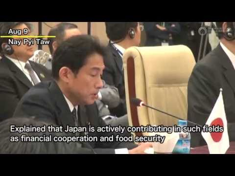 Foreign Minister Kishida Attends ASEAN-related Foreign Ministers' Meetings and Visits Indonesia