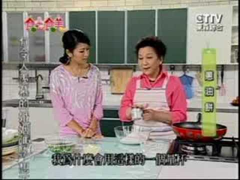 不外傳的「灌蛋」蔥油餅 - 台灣1001個故事 | FunnyDog.TV