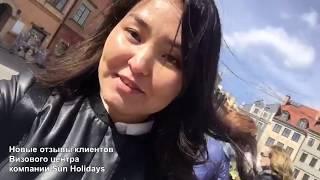видео Китайский Визовый Центр - срочное оформление визы в Китай