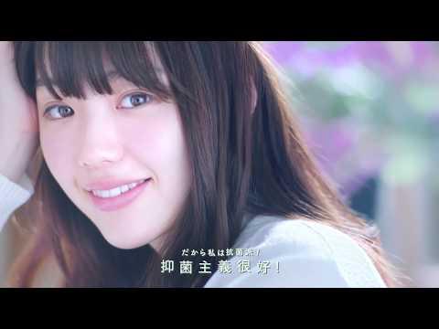 中村里帆 ロリエ CM スチル画像。CM動画を再生できます。
