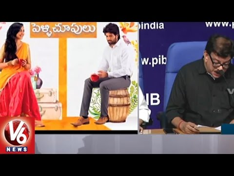 64th National Film Awards : Best Telugu Film Award - Pelli Choopulu || V6 News
