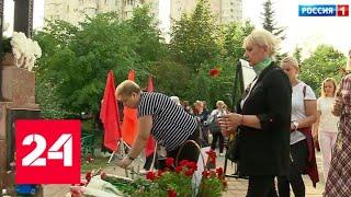 Вспомнить жертв теракта на улице Гурьянова пришли десятки людей - Россия 24