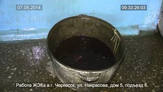 Вода в подъезде(, 2014-05-07T11:29:23.000Z)