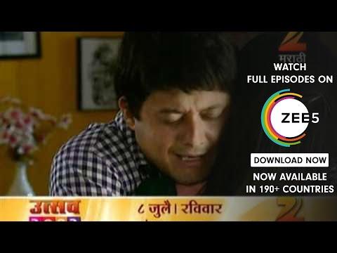 Eka Lagnachi Dusri Goshta - Marathi Serial - July 02 '12- Zee Marathi Tv Show - Episode Part - 2