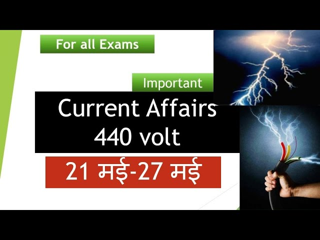 current affairs for all exams