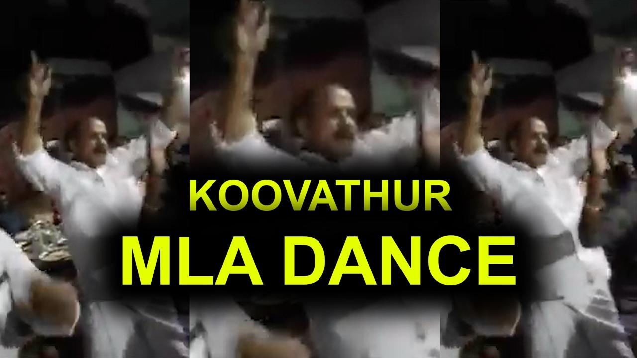 Koovathur Resort ADMK MLA Dance