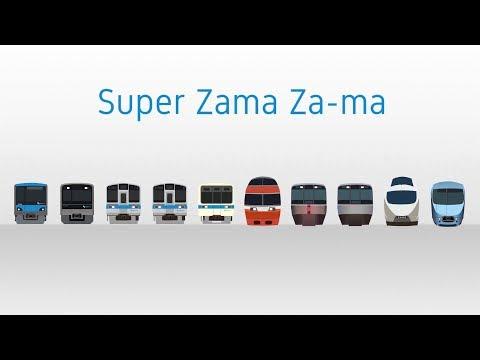 Super Zama Za-ma