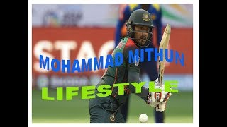 Mohammad mithun lifestyle (cars,house,wife,family,income,icc rank) etc ||| Parrot Lifestyle