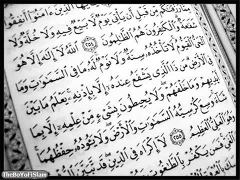 Ruqyah Penghancur Sihir Dan Gangguan Jin Insya Alloh (Seikh Mishary Rashid Al Afasy)