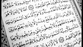 Surah Ruqyah Pendinding Diri Dan Pagar Rumah