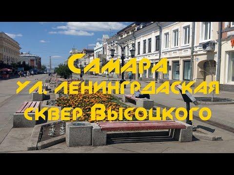 Как в советское время назывался город самара