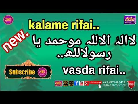 ☆laailaha Ilalaah Mohamad Ya☆vasda Rateb Rifai 2019 Gujrat India..