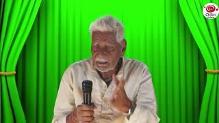 राजस्थानी कविता | Rajasthani Poem | Odint Videos