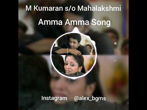 amma amma song from m kumaran free download