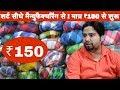 Shirt Wholesale Market Best Market For Business Purpose Gandhi Nagar Delhi