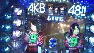 ぱちんこAKB48 緑保留から10年桜