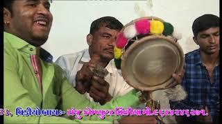 Sihori Mataji No Mandvo Sheikh Parivar Rojmal Part - 07