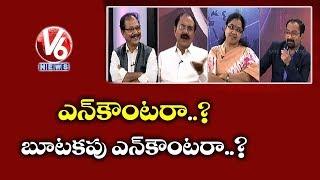 NHRC Investigation On Hyderabad Encounter | 7PM Discussion | V6 Telugu News