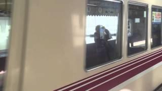 新京成線二和向台駅入線