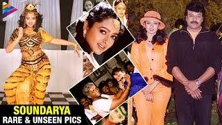 Actress Soundarya Rare And Unseen Pics