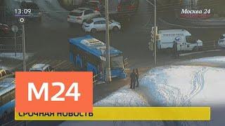 Смотреть видео Автобус врезался в столб на улице Теплый стан - Москва 24 онлайн