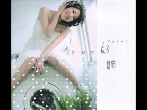 Download 許茹芸 - 淚海 Mp4 baru