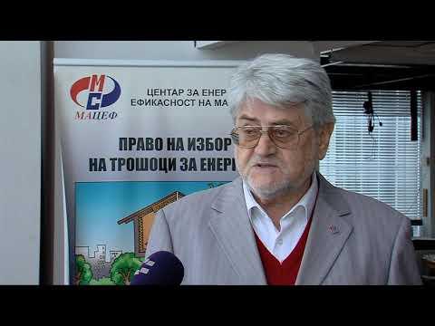 Градот Скопје има фирма со вработени, но нема одлука дали ќе врши дистрибуција на парно
