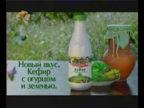 как можно похудеть огурцы и кефир рецепт сегодня производители выпускают