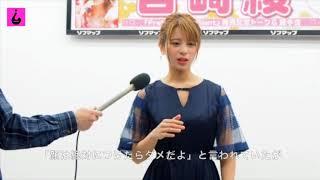 ラストアイドル・吉崎綾が初DVD 「身体は小さいけど態度はデカいです」 ...