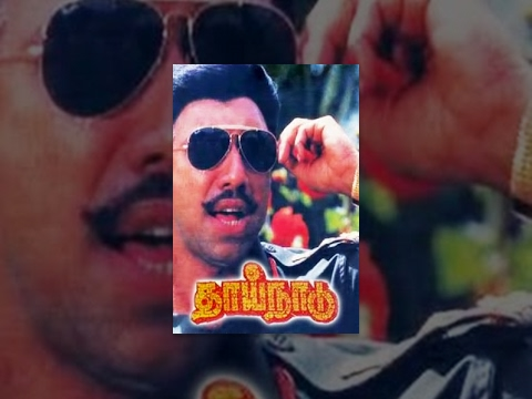 Thai Naadu - Sathyaraj & Radhika - Super Hit Tamil Movie