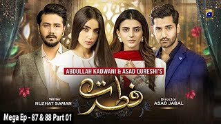 Fitrat - Mega Ep 87 & 88 - Part 1 - 23rd January 2021 - HAR PAL GEO