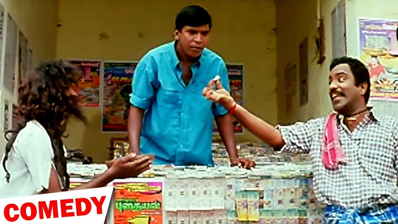 Download Evergreen Vadivelu Comedy Scenes |Tamil Comedy Scenes | Vadivelu Comedy