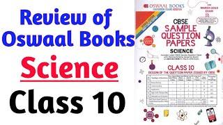 Class 10 Science OSWAAL Book Review Sample Question Paper of Science Class 10