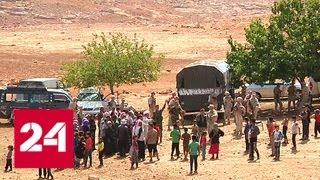 Смотреть видео Возвращение беженцев: сирийцы потянулись на родину - Россия 24 онлайн