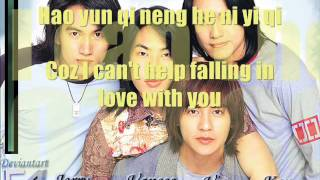 F4 Can't Help Falling In Love (Lyrics)