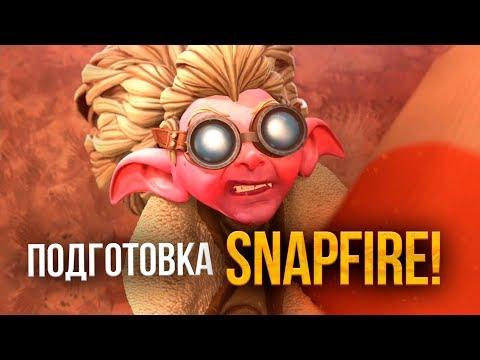 Snapfire – всё что известно про нового героя Доты 2