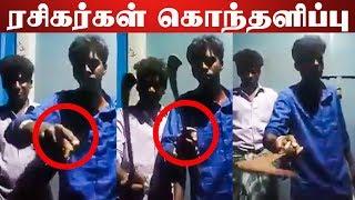 Thalapathy Vijay Fans angry | Sarkar Issue