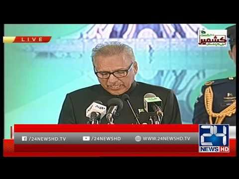 President Arif Alvi Great Speech on Pakistan Independence Day | 14th August 2019