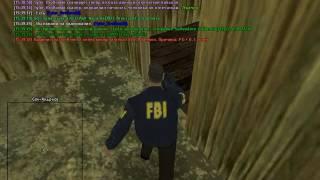 Расследование 3 1