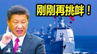 新闻 2019/12/18:【南海新闻】 美军8艘航母现身南海!北京霸气回应响彻世界!