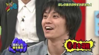 ほしのあき ジャニ勉 #203 20110526 HD ほしのあき 検索動画 5