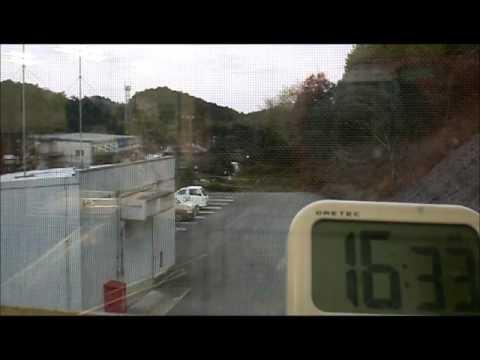マヤ文明人類滅亡?12月21日の様子 2012 phenomenon in Japan