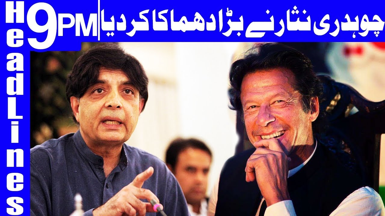 Main Aur Mera Pakistan By Imran Khan Pdf