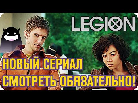 Читать Комиксы Онлайн на русском языке / Comics Online in