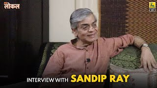 Sandip Ray Interview | Bengali Interview | Aritra Banerjee | Film Companion Local