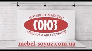Обзор дивана Дельта - удобный и компактный диван! Мебель СОЮЗ Харьков