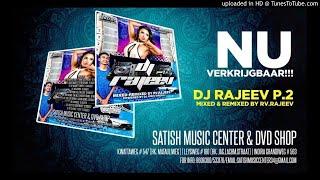 Ve Maahi - Remix | Kesari | Dj Rajeev 2019
