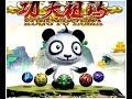 Kung Fu Zuma (play zuma game with the Panda)