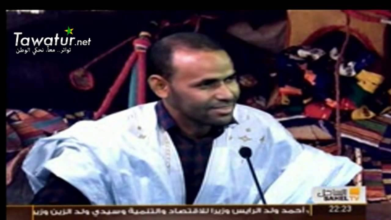 أدب وتراث مع الأديبين اشريف ولد السَّيد و محمذن فال ولد محمد المختار